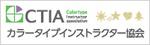 ctia_official2.jpg
